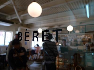 ベレ(BERET)