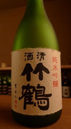takahashi2-11.JPG