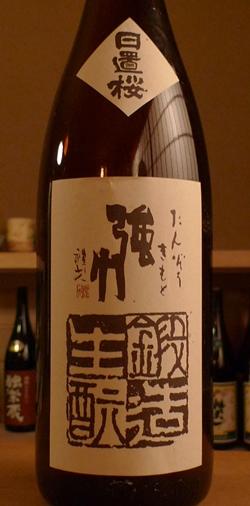 takahashi2-2.JPG