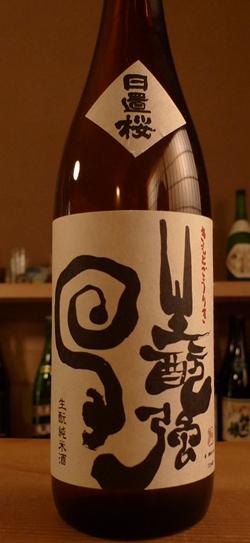 takahashi2-3.JPG