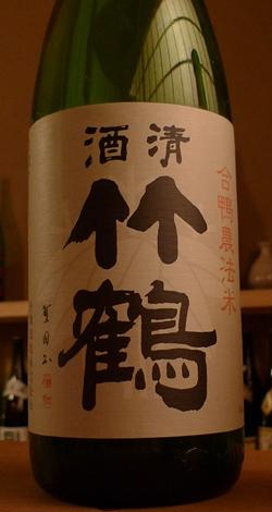 takahashi2-6.JPG
