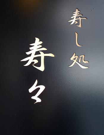 2010tokyo3.JPG