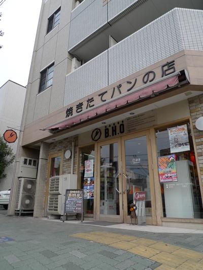 B.H.O1.JPG