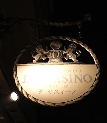 DA SASINO1.jpg
