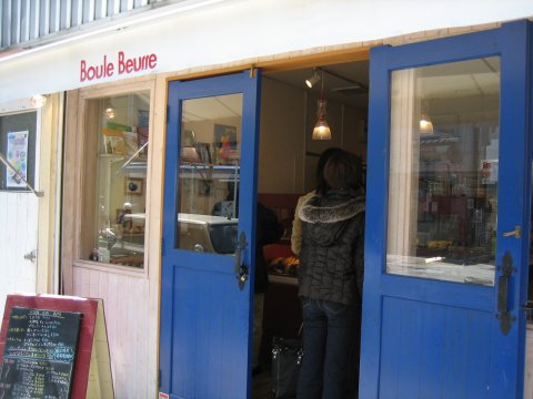 Boule Beurre1