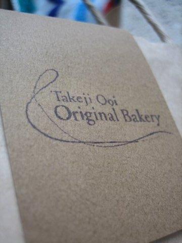 takeji ooi6