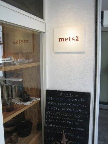 metsa1