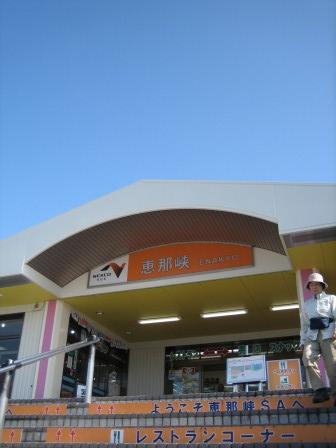 yamanashi2