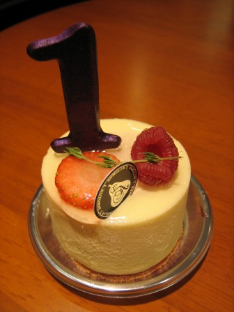 cake104
