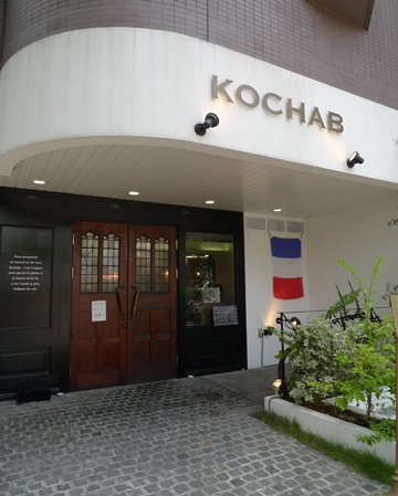 KOCHAB1.JPG