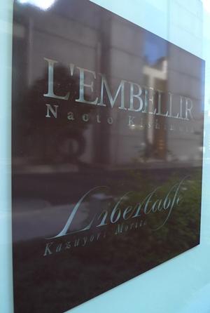 L'EMBELLIR16.JPG