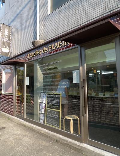 L'atelier de Plaisir2-1.JPG