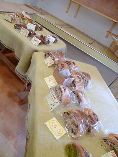 Le pain de pekoe2.JPG