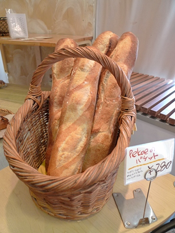 Le pain de pekoe3.JPG