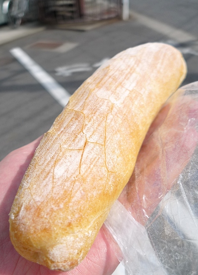 Le pain de pekoe4.JPG