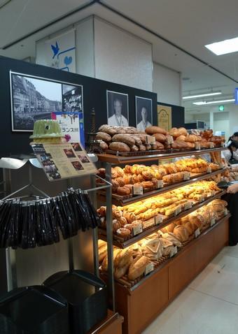 Art de pain1