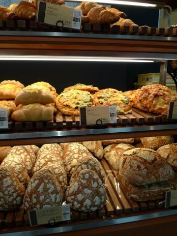 Art de pain2