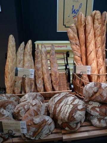 Art de pain3