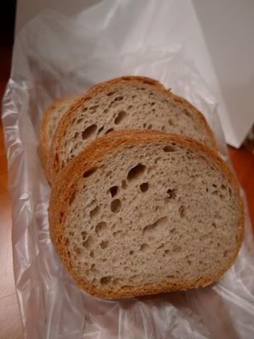 Art de pain6