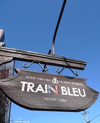 train bleu1