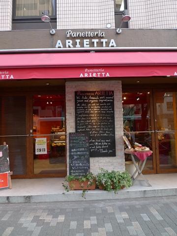 arietta1