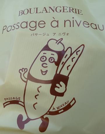 Passage a niveau4
