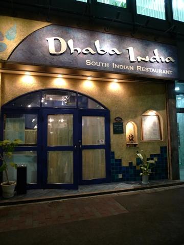 Dhaba India1