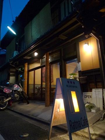 Ratna Cafe1.JPG