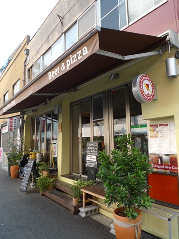 august beer club1.JPG