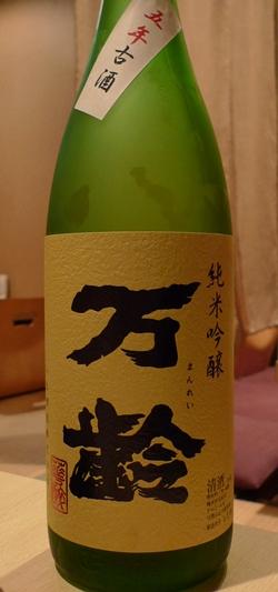 ayuchi6.JPG