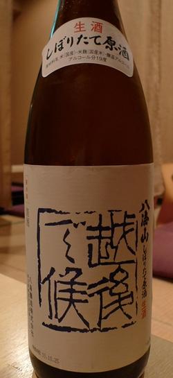 ayuchi7.JPG