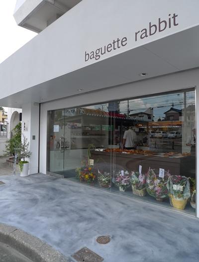 baguette rabbit1.JPG