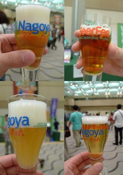 beerfes10.JPG
