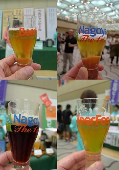 beerfes11.JPG