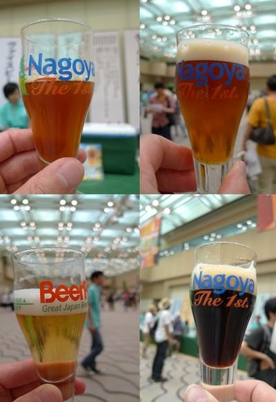 beerfes12.JPG