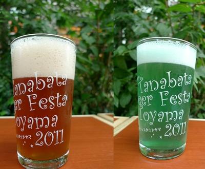 beerfes2011-11.JPG