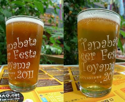 beerfes2011-15'.JPG