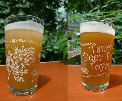 beerfes2011-17.JPG