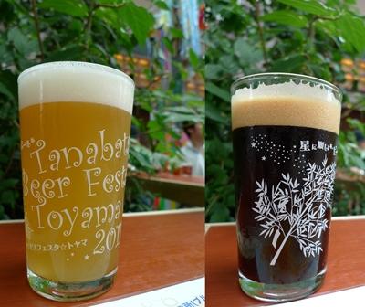 beerfes2011-20.JPG