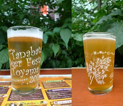beerfes2011-27.JPG