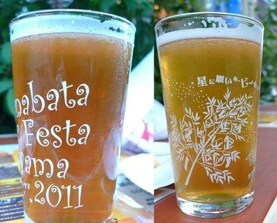 beerfes2011-33.JPG