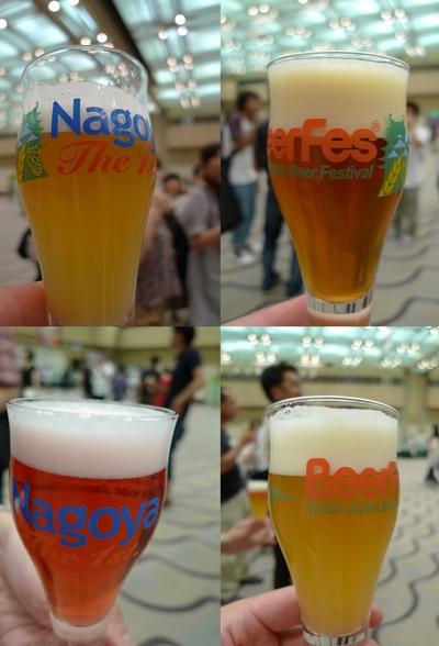 beerfes3.JPG