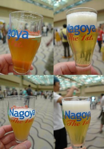 beerfes6.JPG