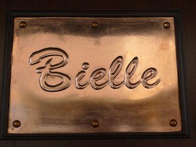 bielle14.JPG