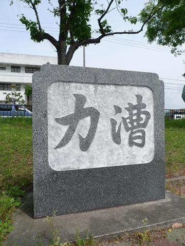 biwako7.JPG