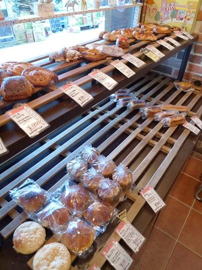boulangerie nao2.JPG