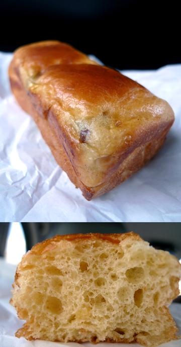 boulangerie nao6.JPG