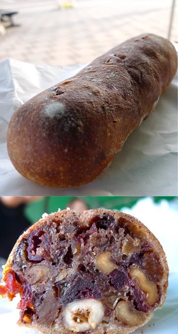 boulangerie nao7.JPG