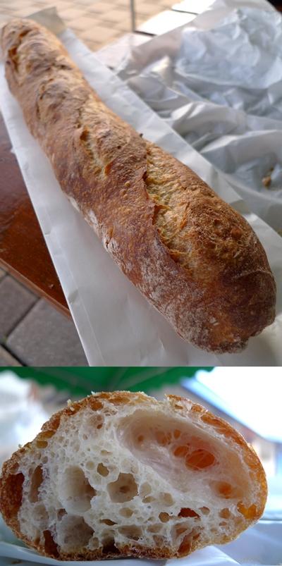 boulangerie nao9.JPG