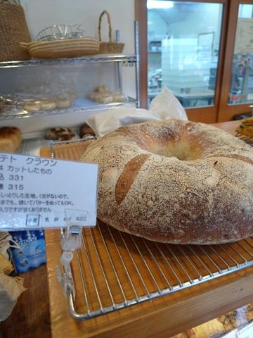 breadroom3.JPG
